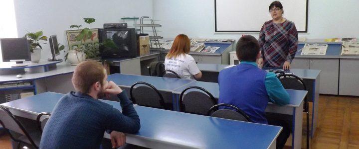 Двухдневные консультации в Смоленской академии профессионального образования