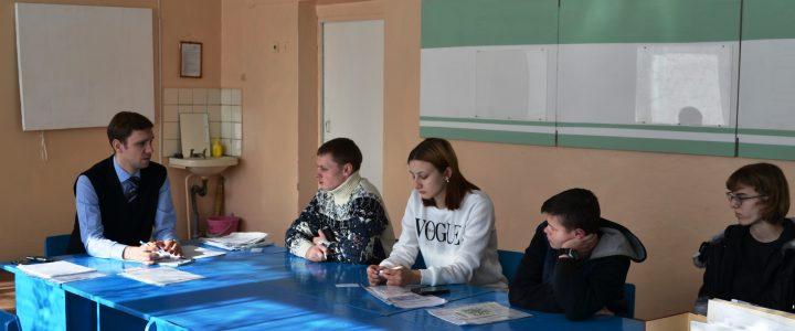 Выездная консультация в Гагарине