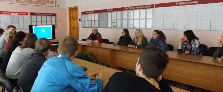 Повторная выездная консультация в Смоленском строительном колледже