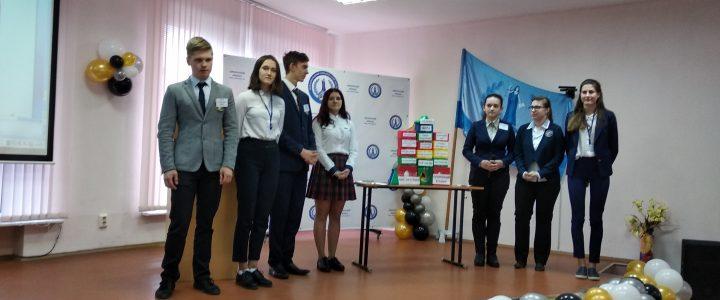 Конкурс среди школьников на тему «Традиционных семейных ценностей»