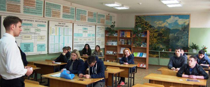 Выездное консультирование в Рославльском многопрофильном колледже