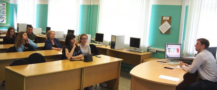 Повторный выезд в Десногорский энергетический колледж