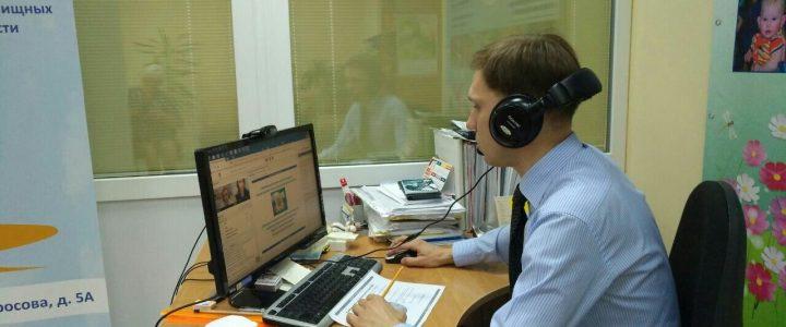 Первый вебинар-практикум для специалистов в рамках проекта «Путь домой»