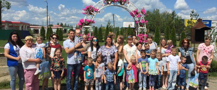 Празднование Дня семьи и Дня защиты детей