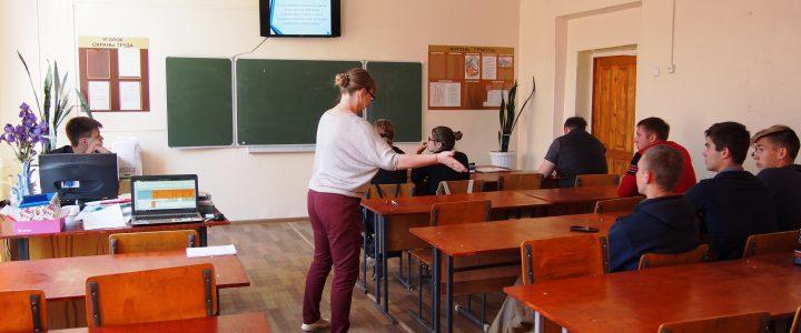 Повторное выездное консультирование в Верхнеднепровском колледже