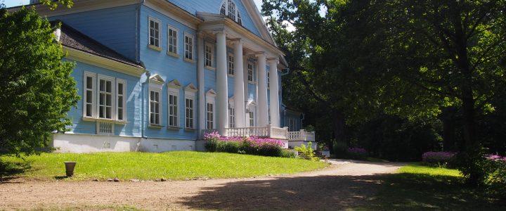 Посещение музея-усадьбы М.И. Глинки