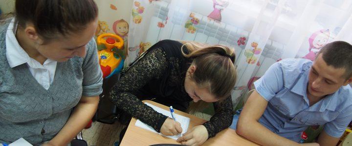 Первый финансовый тренинг в рамках проекта «Маленькая мама»