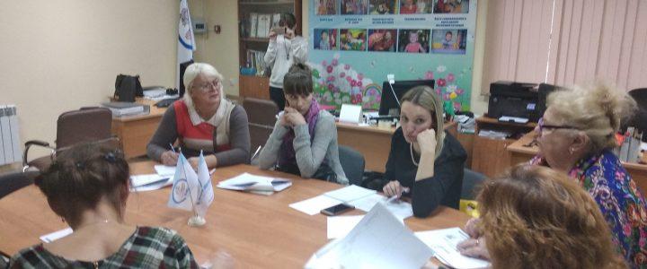 Публичное обсуждение системы МиО разработанной в рамках проекта ПИОН-РЕГИОН