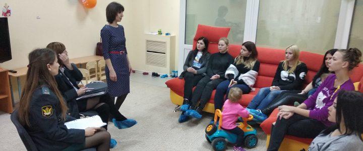 Встреча с приставами ко Дню правовой помощи детям