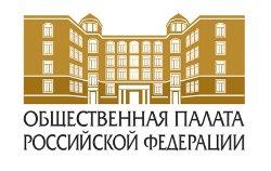 Организации для детей-сирот в Смоленской области проверят на соответствие требованиям 481 Постановления Правительства РФ