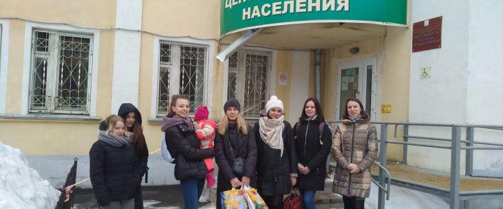 Молодые мамы посетили Центр занятости населения города Смоленска