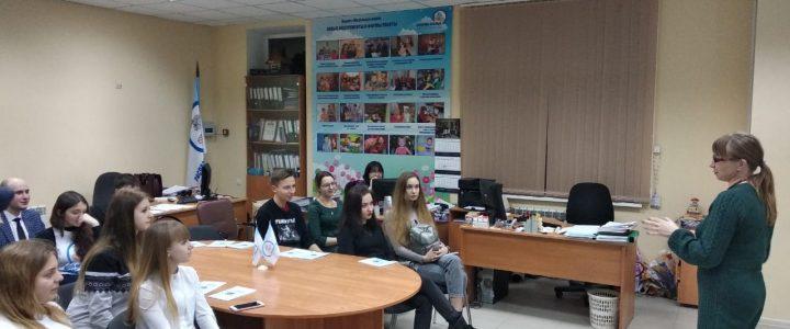 Первая встреча с волонтерами в рамках проект «Дорога к дому»
