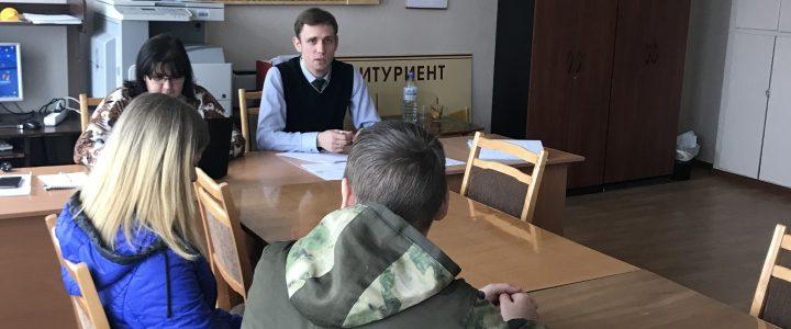 Выездная консультация в Гагаринском многопрофильном колледже