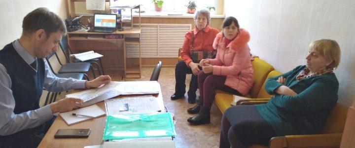 Выездная консультация в Сафоново
