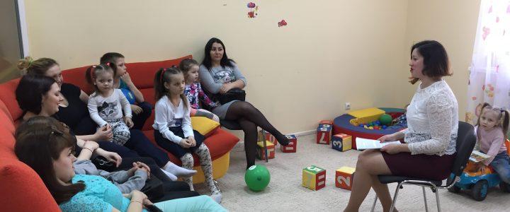 Медицинское право для семей
