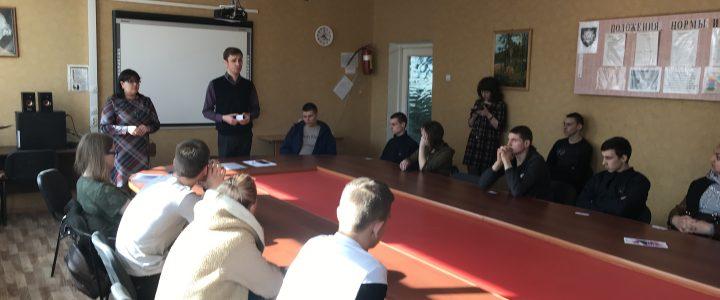 Прошла очередная выездная консультация. На этот раз  в городе Ярцево.