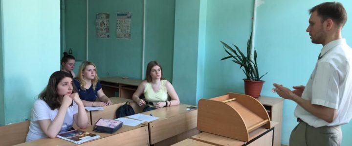 Выездная консультация в  Сельскохозяйственной академии