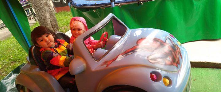 Лето, парк, развлечения для детей!