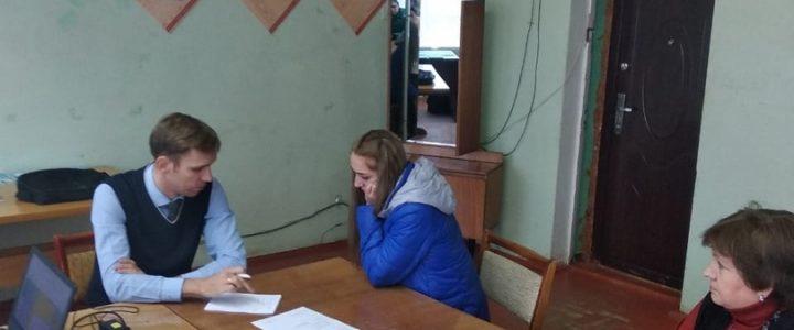 Выездная консультация в Демидове