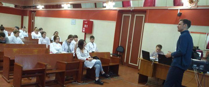 Выездные консультации в Рославле