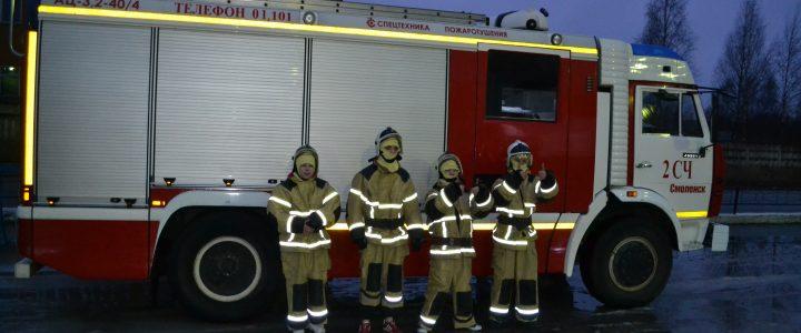 Экскурсия в Пожарно-спасательную часть для участников программы «Поколение выбор»
