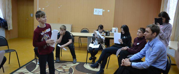 Встреча со специалистами в рамках программы «Поколение выбор»