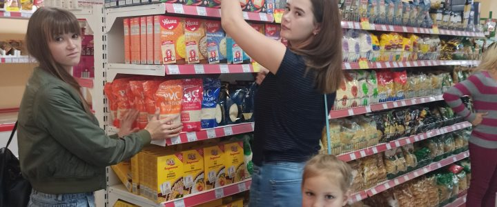 Профессиональная проба в магазине