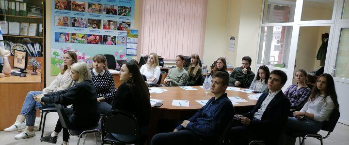 Встреча с волонтерами в рамках проекта «Территория права»
