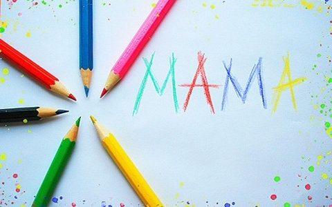Начало проекта «Вместе с мамой»