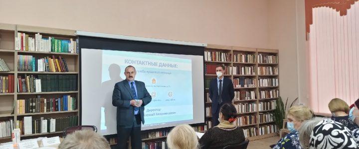 Первый выездной практикум и консультация  для законных представителей сирот в рамках проекта «Территория права»
