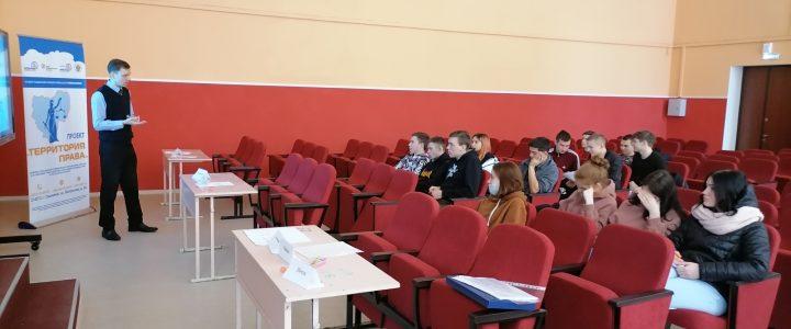 Интерактивный тренинг и правовое консультирование в Техникуме отраслевых технологий