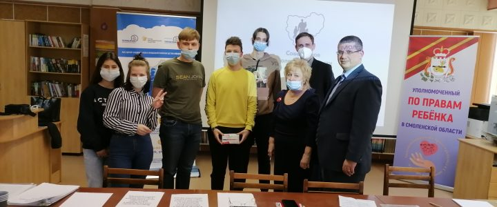 Правовое консультирование и правовое просвещение в городе Десногорск