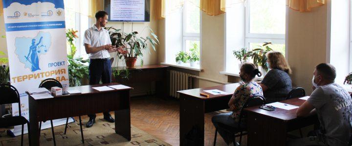 Выездной тренинг для опекунов в Кардымовском районе