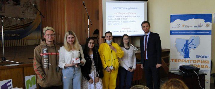 Выездное консультирование в Вяземском и Угранском районах Смоленской области